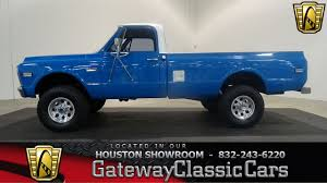 1972 GMC K20 Pickup Gateway Classic Cars #703 Houston Showroom - YouTube