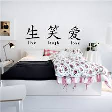 wall decor bed bath and beyond todosobreelamor info