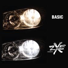 silverstar皰 zxe headlight whiter light xenon fueled hid