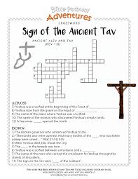 Sign Of The Ancient Hebrew Tav