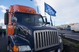 100 Truck Strike Russias Longhaul Truckers Add A Political Dimension To Strike