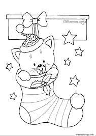 Coloriage De Noel En Ligne Gratuit Coloriages Imprimer Download