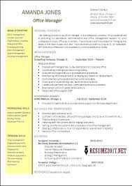 General Resume Examples 2017 With Office Manager O Format Free Download For Make Inspiring Objective