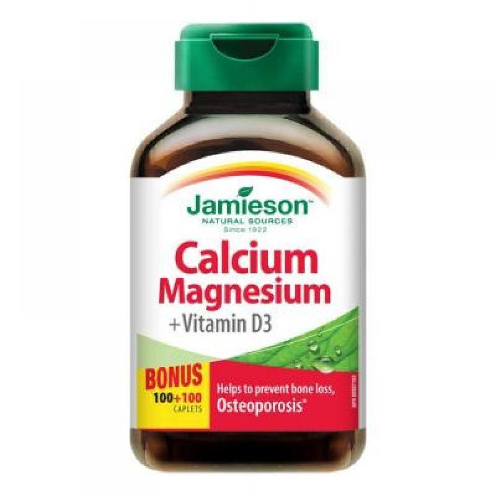 Jamieson Calcium Magnesium Vitamin D3 Supplement - 200 Caplets