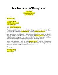 17+ Free Resignation Letter - PDF, DOC | Examples How To List Education On A Resume 13 Reallife Examples 3 Increasing American Community Survey Parcipation Through Aircraft Technician Samples Velvet Jobs Write An Summary Options For Listing 17 Free Resignation Letter Pdf Doc Purchasing Specialist 2 0 1 7 E D I T O N Phlebotomy And Full Writing Guide 20 Incomplete Chroncom