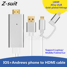 2 in 1 HDMI HD Cable Universal MHL Phone to HDMI Phone Access TV