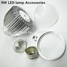 5 set 9w aluminum shell kit led parts led bulb l accessories
