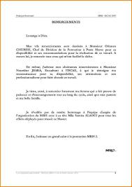 Lettre De Motivation Promotion Interne Lettres Modeles En Lettre De Motivation Promotion Interne Modèle De Lettre De