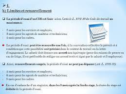 periode d essai cadre le contrat à durée indéterminée ppt télécharger