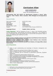 Examples Of Bad Resumes For High School Students Fresh 29 Resume To Apply Graduate 2018