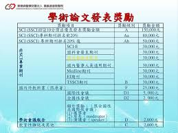si鑒e social christian modification si鑒e social sci 100 images past events 2017 18 of