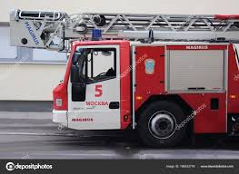 Ladder Fire Truck Iveco Magirus Stands Building Ladder Fire Truck ... Gaisrini Autokopi Iveco Ml 140 E25 Metz Dlk L27 Drehleiter Ladder Fire Truck Iveco Magirus Stands Building Eurocargo 65e12 Fire Trucks For Sale Engine Fileiveco Devon Somerset Frs 06jpg Wikimedia Tlf Mit 2600 L Wassertank Eurofire 135e24 Rescue Vehicle Engine Brochure Prospekt Novyy Urengoy Russia April 2015 Amt Trakker Stock Dickie Toys Multicolour Amazoncouk Games Ml140e25metzdlkl27drleitfeuerwehr Free Images Technology Transport Truck Motor Vehicle Airport Engines By Dragon Impact