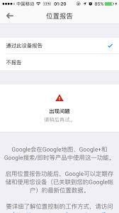 Hi Google map s Location history is not working since 11 8 on my