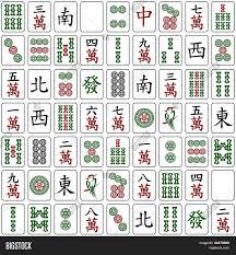 Seamless Pattern Mahjong Tiles Vector &