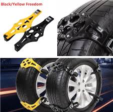 4Pcs/lot Black/Yellow Random PTU Auto Car Wheel Tire Snow Chains ...