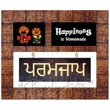 Buy Designer House Name Plaque In Punjabi Online In INDIA ... Buy Home Name Plaque Design With Family Faces Online In India Plate Designs For Interiors Door Nameplates Mumbai Designer Signs Awesome Sign On Wooden House Signs Signapp Decorative Plates Shape Emejing Number Photos Interior Ideas Bespoke Black Fox Metalcraft Amazing Office Executive Personalised Nameplate Simple Polyresin India