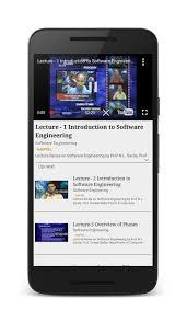 Software Engineering screenshot