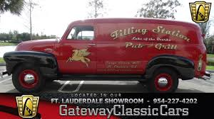 394-FTL 1954 Chevrolet 3800 Panel Van - YouTube