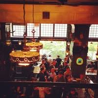 The Breslin Bar Dining Room Restaurant Week by The Breslin Bar U0026 Dining Room Nomad 16 W 29th St