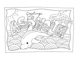 Swear Word Adult Coloring Pages Ah Small