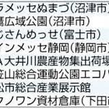 南海トラフ巨大地震, 南海トラフ, 熊本地震, 陸上自衛隊, 日本, 中央防災会議, 巨大地震