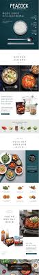 exemple am駭agement cuisine 41 best 120 images on graph design charts and