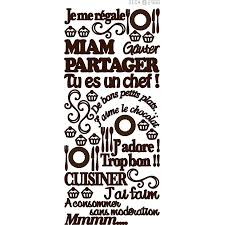 scrapbooking cuisine sticker pell cuisine marron 23x10cm