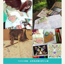Genuine Shou Hair Fantasy Dream Coloring Book Chinese Version Of A