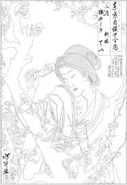 In A Japanese Garden Coloring Book Tuttle Publishing