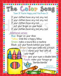 Color Song Learning Colors Border Cute Clip Art Crayon