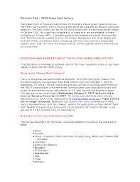Green Card Cover Letter Sample Gallery Cover Letter Sample