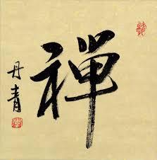 ZEN CHAN Japanese Kanji Chinese Character Painting Chinese