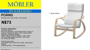 Ikea Poang Chair Cover by Assembly Instructions For An Ikea Poang Chair Youtube