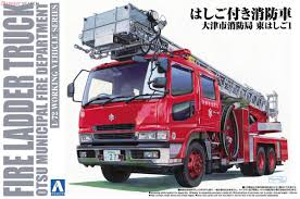 Aoshima – 012079 – FIRE LADDER TRUCK (OTSU MUNICIPAL FIRE DEPARTMENT ... 172 Avd Models Tanker Fire Engine Ac40 1137a German Light Truck Lf8 Wtsa Findmodelkitcom Trumpeter American Lafrance Eagle In Service At The College Park Vintage Amtertl American Lafrance Pumper Fire Engine Model Kit Metal Earth Diy 3d Model Kits Buffalo Road Imports 1970s Pumper Kit Modeling Plastic Fireengine X36x12cm 125 Scale Model Resin 1958 Seagrave Sedan Fire Truck Italeri Ladder Ivecomagirus Dlk 2312 124 3784 Ebay Lafrance Amt Carmodelkitcom Fascinations Laser Cut