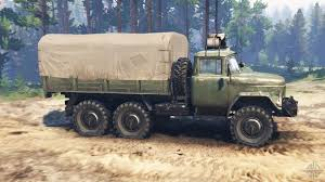 100 Zil Truck ZIL 131 For Spin Tires