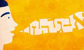 The Language Of Judaism