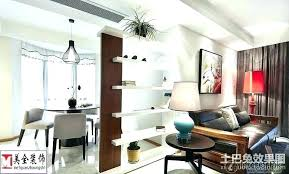 Living Room Partition Dividers For And Dining Popular Of