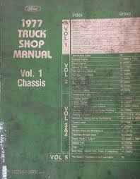 100 1977 Ford Truck Parts Amazoncom Shop Manual Chassis Volume 1