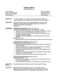 General Objective For Resume Examples