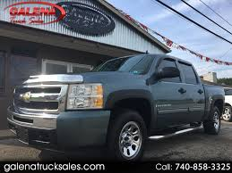 Used Cars For Sale Galena Truck Sales Sold 2014 Freightliner Diesel 18ft Food Truck 119000 Prestige Tao Nissan Hiab For Sale The Trinidad Car Sales Catalogue Ta Trucks For Sale Used Cars Sale Galena Semi Trucks Trailers For Tractor 2016 Ford F150 Shelby 4x4 In Pauls Valley Ok Just Ruced Bentley Services Sell Your Truck Using The Power Of Video Commercial Motor Gmc Near Youngstown Oh Sweeney Denver Co 80219 Kings