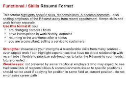 17 Functional Skills Resume