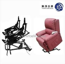 Motorized fice Chair  Really Encourage China Motorized