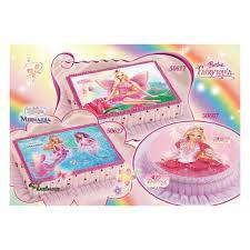 Amazoncom Classic Aladdin And Princess Jasmine Doll 12 H