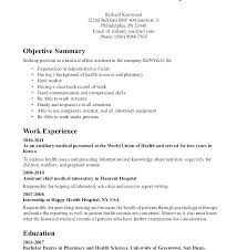 Job Description For File Clerk Medical Resume Examples Records Inventory