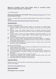 Software Development Team Leader Cover Letter New Best Engineer Resume Legalsocialmobilitypartnership