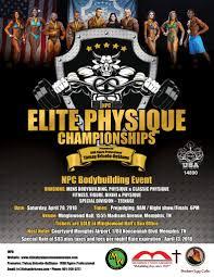 Minglewood Hall | NPC Elite Physique Championships – MORNING EVENT ...