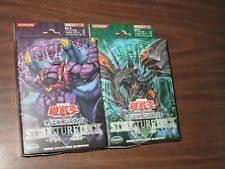 konami yu gi oh structure deck dragon s roar ebay