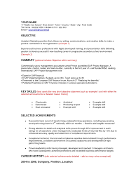 Career Objective Resume Examples Awesome Change Ideas