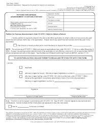 100 uspto help desk pct 7 step strategy for preliminary