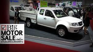 100 Cng Pickup Trucks For Sale Tata Xenon Max CNG MY14 1st Bangkok Intl Grand Motor YouTube